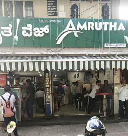 Amrutha Veg