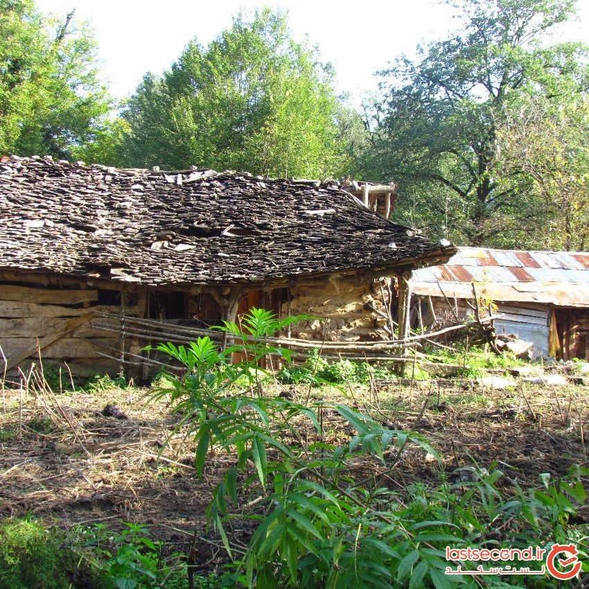Darasara Village