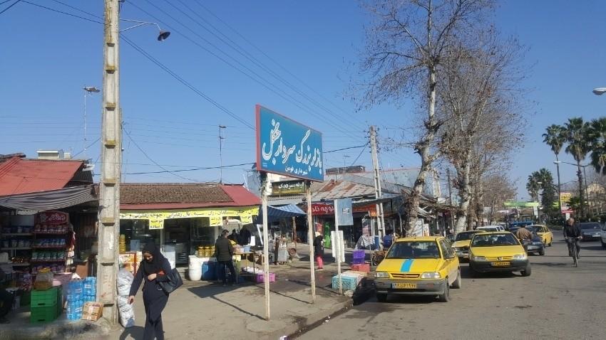 بازار سنتی فومن