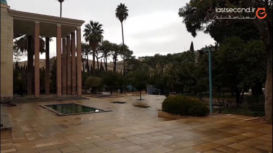 منتخبی از آرامگاه سعدی و ارگ کریمخانی در شیراز