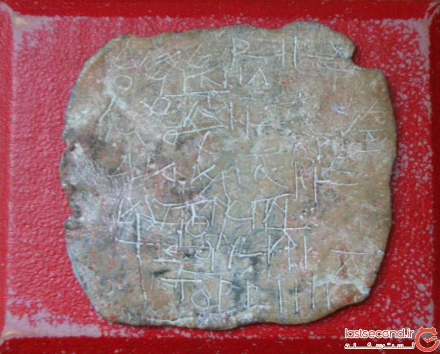 لوح های نفرین که توسط یونانیان باستان در چاه یا گورها باستانی کشف شدند.
