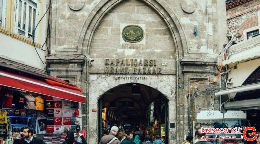 10 کاری که باید در بورسا (ترکیه) انجام دهید