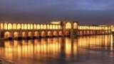 تور اصفهان یزد