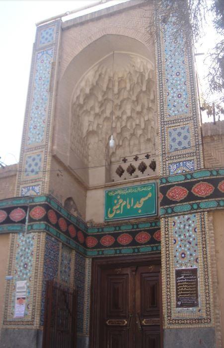Emam Khomeini Mosque (Malek Mosque)