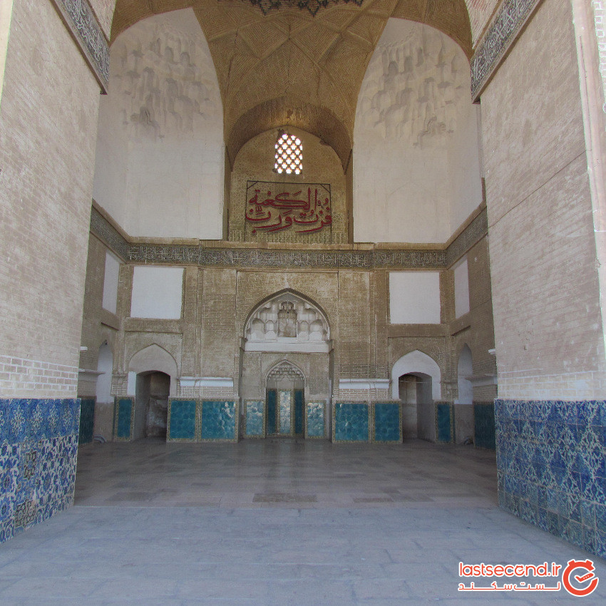 Emam Khomeini Mosque kerman (1).jpeg