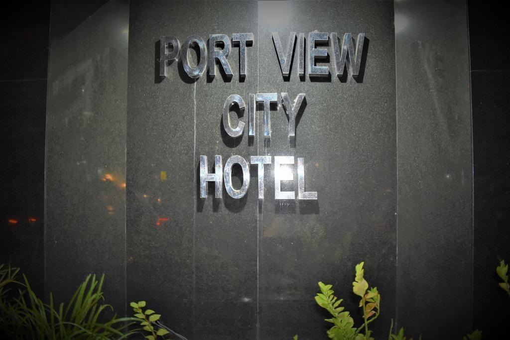 هتل پورت ویو سیتی