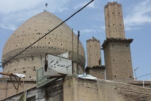 مسجد و مدرسه معیرالممالک (1).jpg