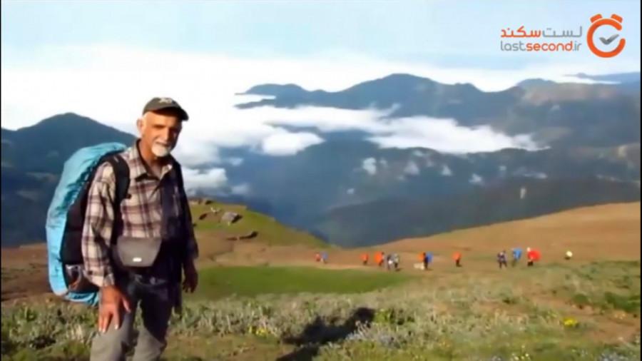 پیمایش البرز از آب بر زنجان تا ماسوله - قسمت اول