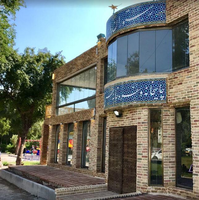 سفره خانه سنتی پارسیان