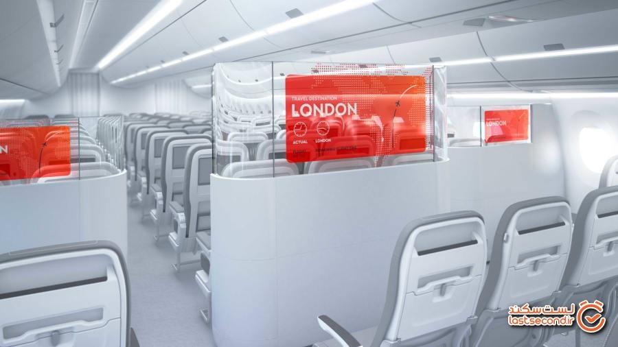 لیست کوتاهی از بهترین امکانات داخلی هواپیماها در جایزه کابین کریستالی