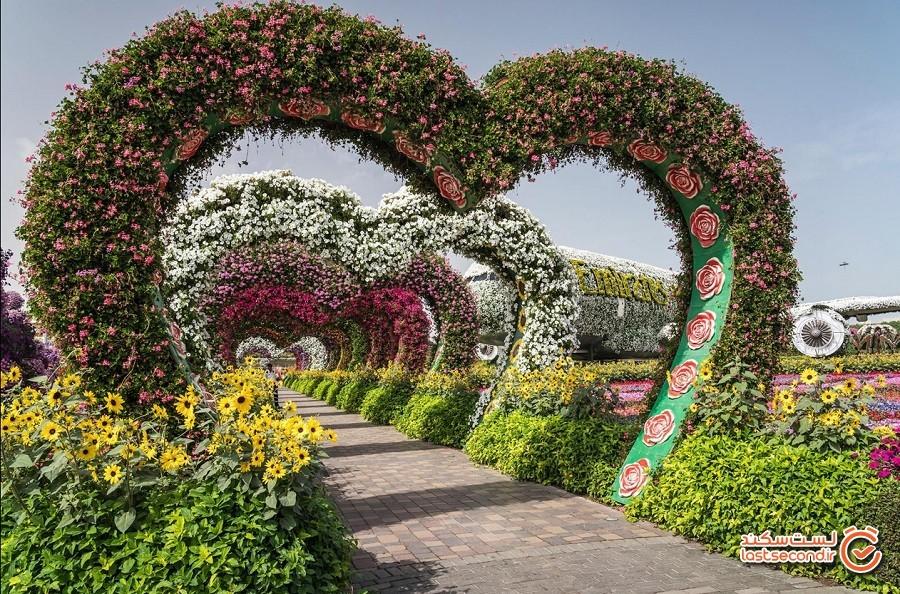باغ جادویی دبی، امارات متحده عربی