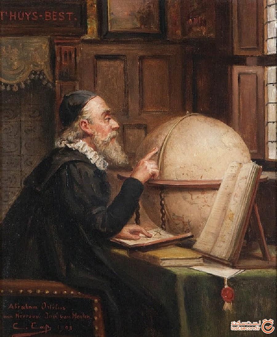 نخستین اطلس جهان را چه کسی و چگونه طراحی کرده است؟