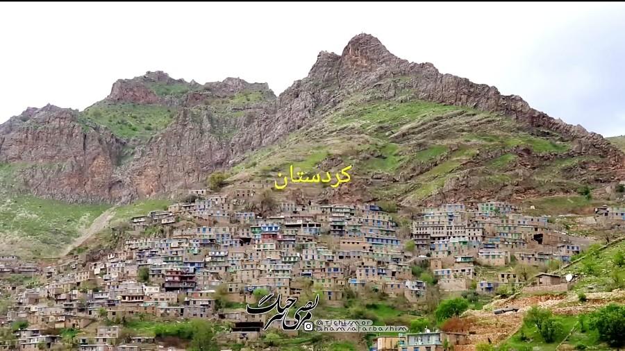 روستای پلکانی اورامانات کردستان