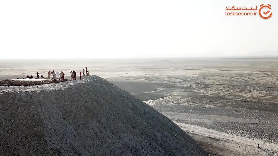 گل فشان بلوچستان از جاذبه های شگفت انگیز ایران زمین