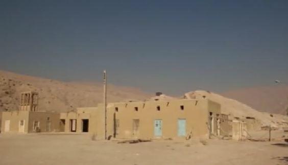 Baghi Abad Village