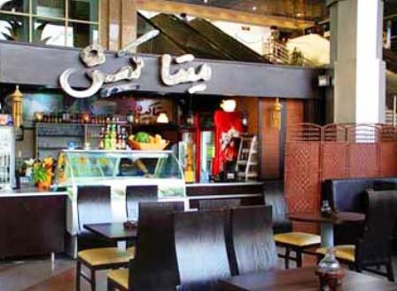 Mita Kish Cafe (2).jpg