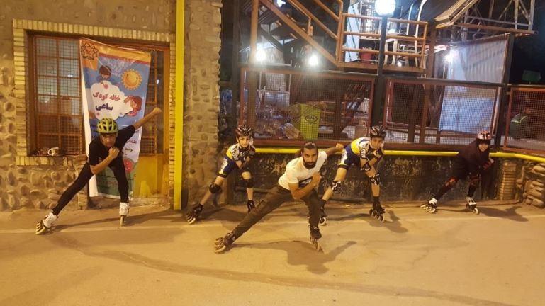Khorramabad Skating Rink.JPG
