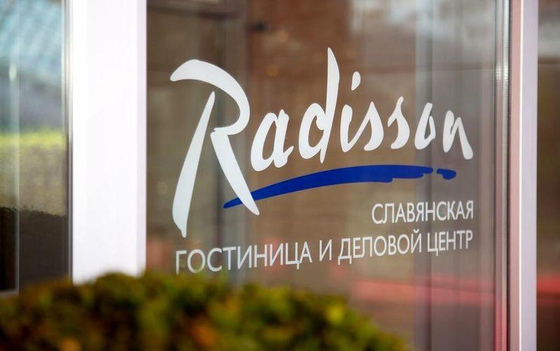 Radisson Slavyanskaya Hotel & Business Centre - 01.jpg