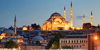 سفرنامه شین شینا (سفرنامه استانبول)