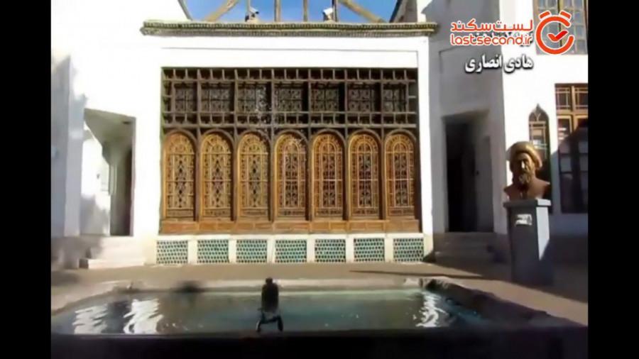 خانه مشروطیت و مسجد ساروتقی اصفهان