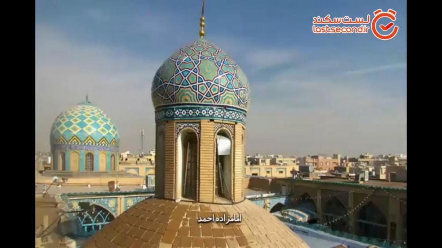 مقبره سلطنتی قاجار در امامزاده احمد اصفهان - همسر و دختر امیر کبیر