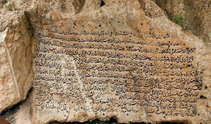 پیر غار فارسان، تلفیقی از زیبایی طبیعت و تاریخ در شهرکرد!