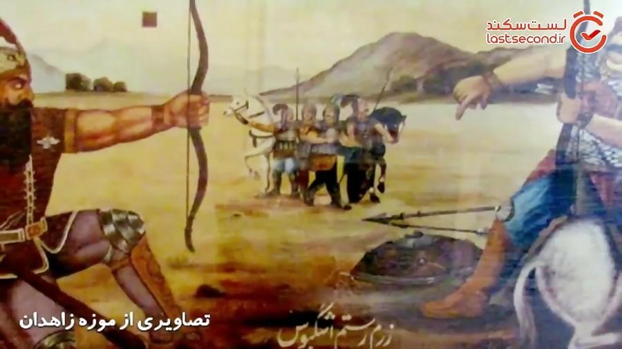 سفر به زاهدان و صعود قله تفتان - قسمت اول