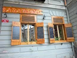 رستوران ساباتونو