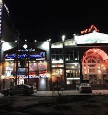 رستوران اکبرجوجه (گرگان)