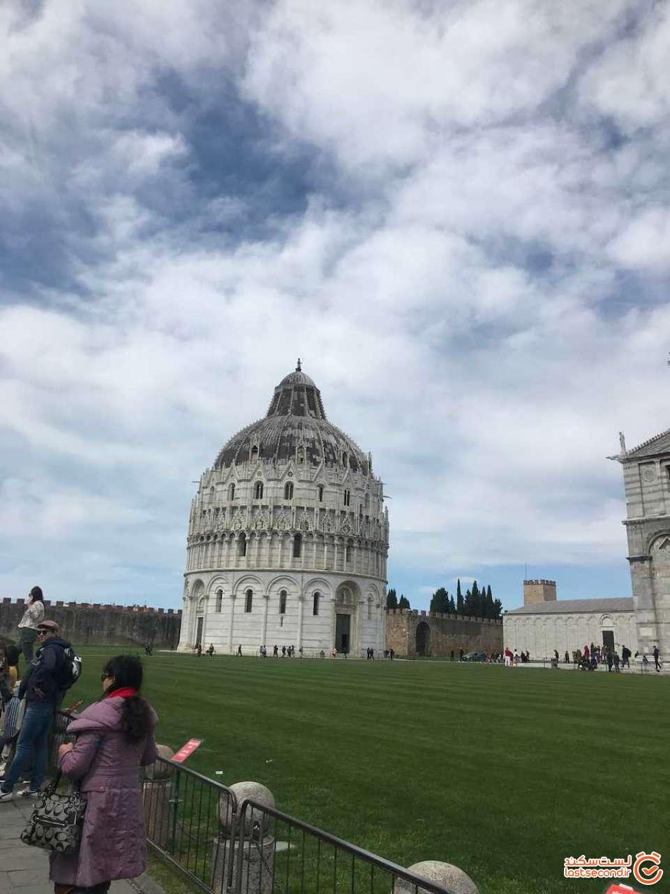 سفر به رویاها ( فرانسه و ایتالیا )