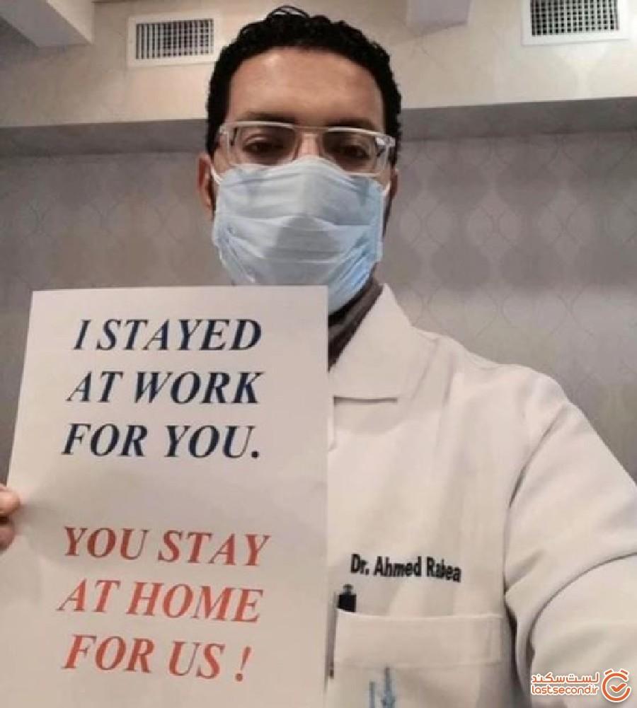 پویش در خانه ماندن؛ وظیفه همه مردم جامعه در مقابل کار درمانی