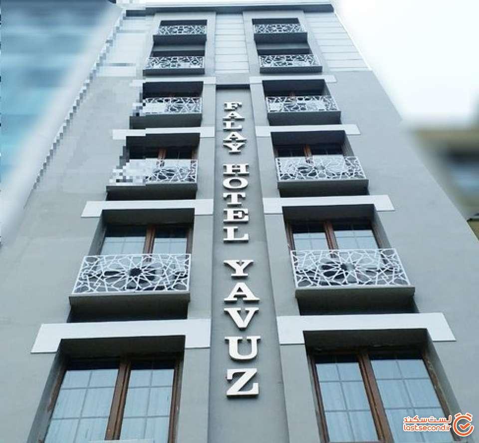 falay-yavuz-hotel.jpg