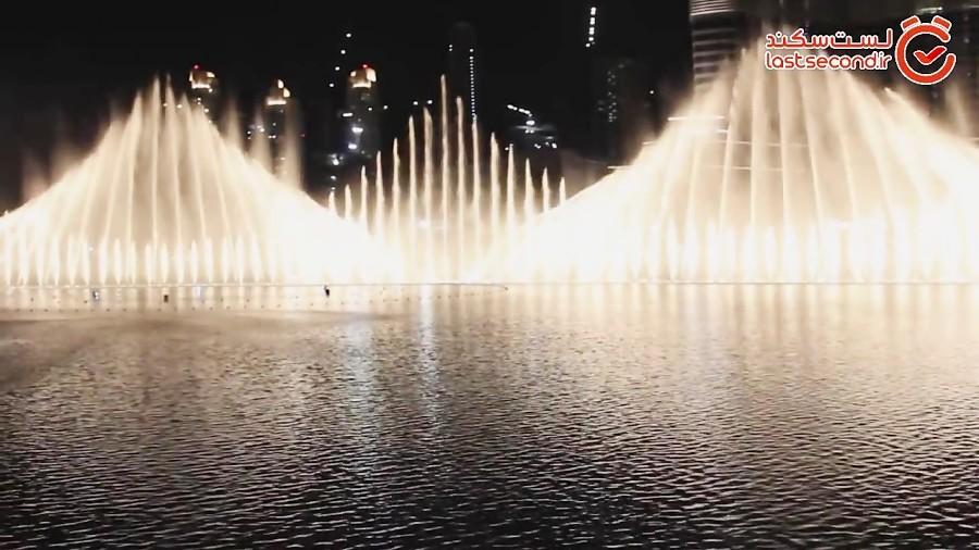 آبنمای برج خلیفه دبی