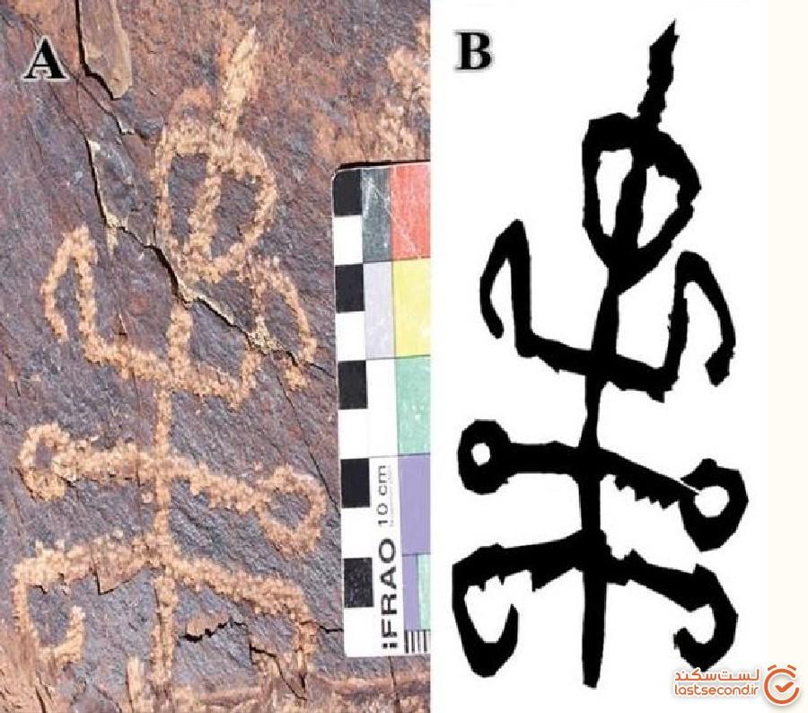 سنگ نگاره ای عجیب از یک ملخ نشسته که در استان مرکزی کشف شد!