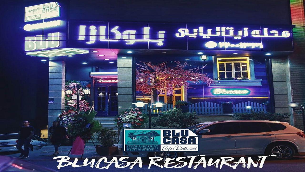 رستوران بلوکازا