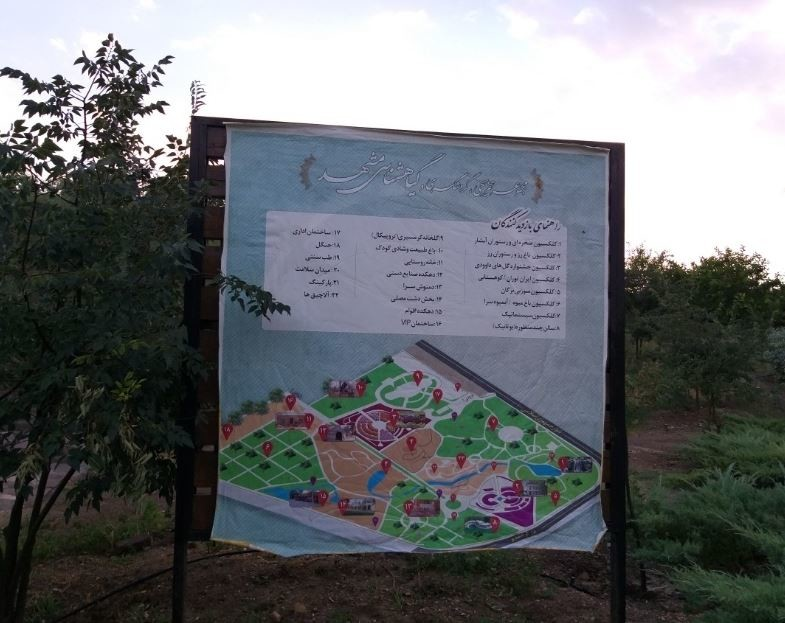 mashhad-botanical-garden (3).JPG