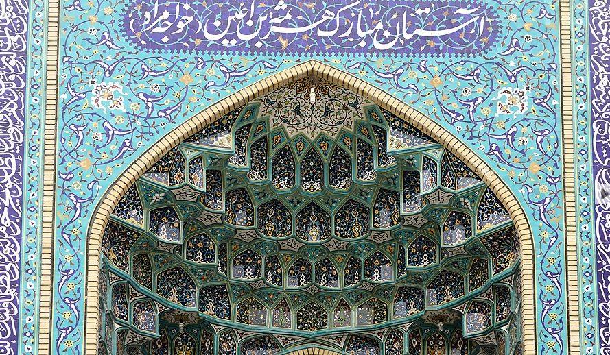 khajeh-morad-mashhad (3).JPG