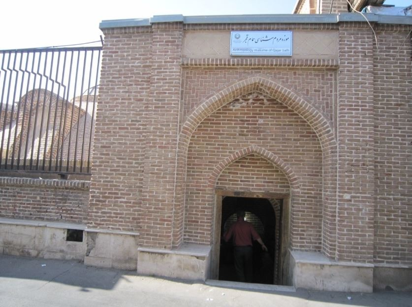 Qazvin Anthropology Museum (4).JPG