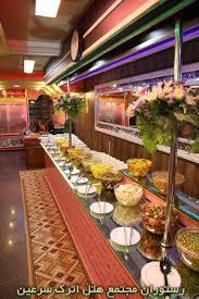 رستوران اترک  (1).jpg