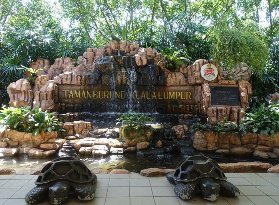 Kuala Lumpur Bird Park.JPG
