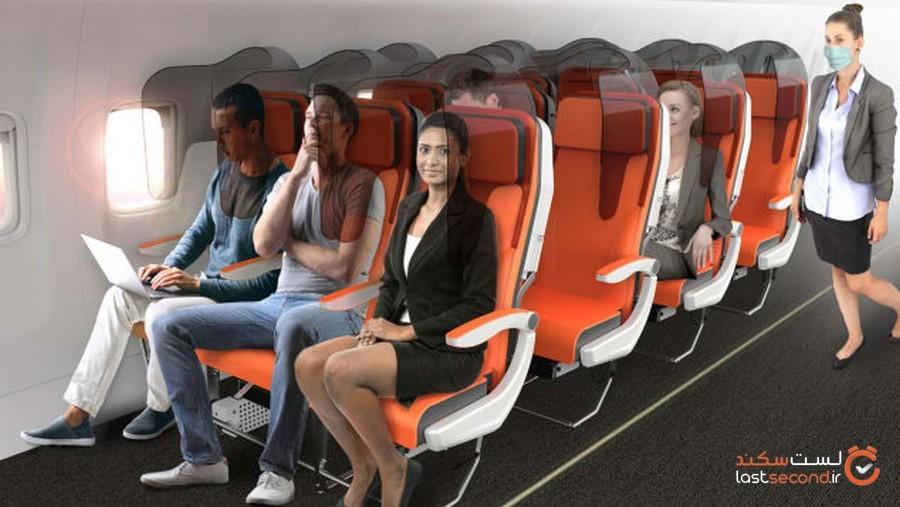 کلاس پروازی اکونومی پس از ویروس کرونا چه شکلی خواهد بود؟