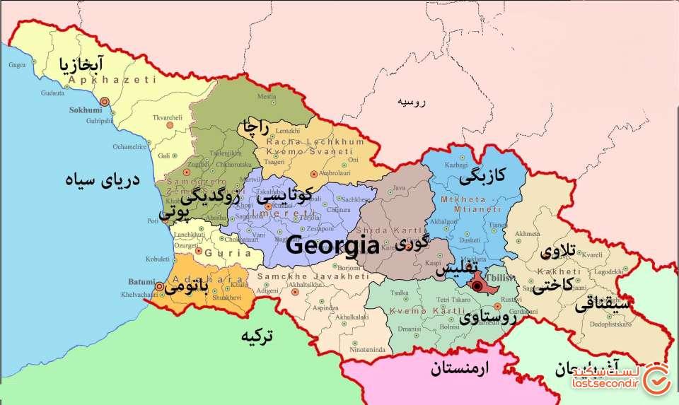 نقشه-گرجستان.jpg