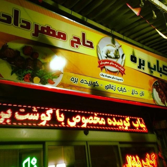 Haj mehrdad Restaurant