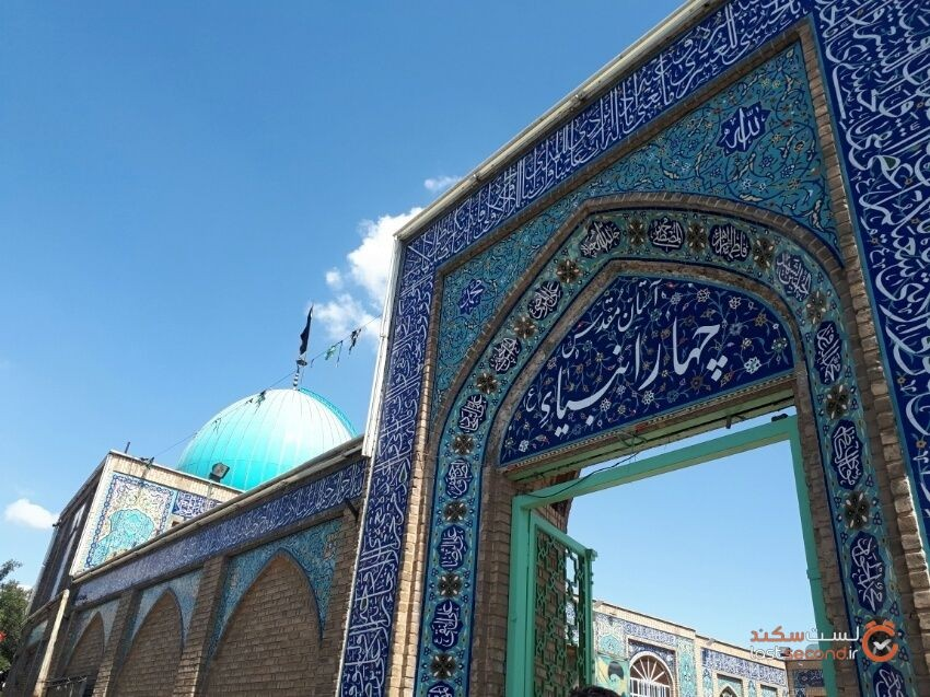tomb-of-the-four-prophets-qazvin6.jpg