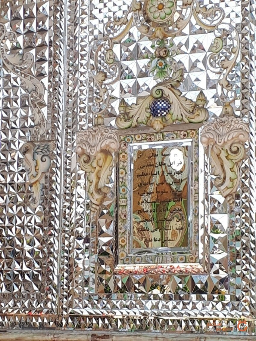 tomb-of-the-four-prophets-qazvin3.jpg
