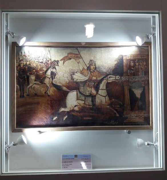 Great Museum of Zahedan (2).JPG