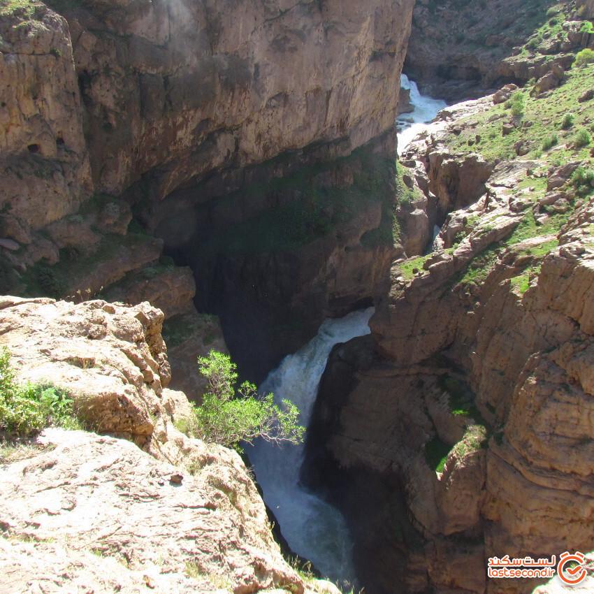 Keredid Waterfall  (1).jpeg