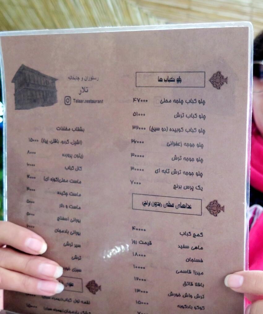 Talaar Traditional Restaurant  (3).jpeg