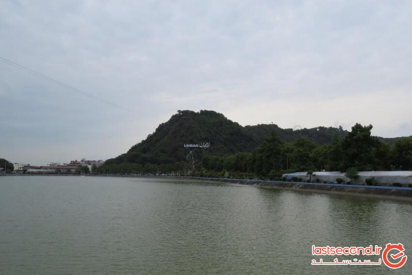Lahijan Lake (2).jpeg