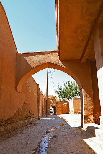 Eghda Village (1).JPG